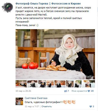 отзывы про хорошего фотографа которые ввели санкции